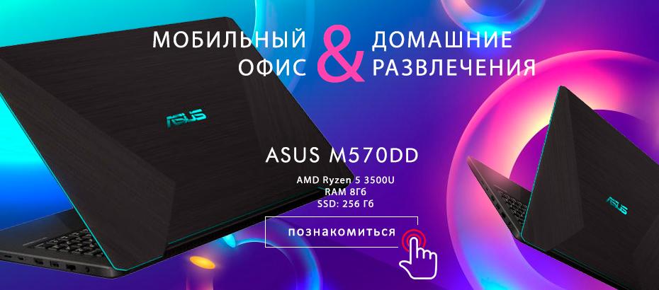 Asus 90NB0PK1-M00820