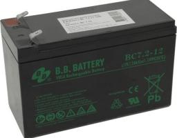 B.B. Battery BC 7.2-12 (BC 7.2-12)