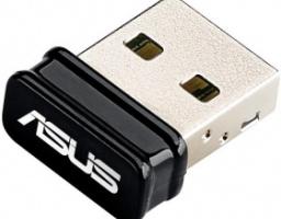 ASUS USB-N10 Nano (USB-N10 NANO)