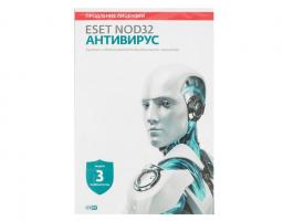 Eset NOD32 Антивирус продление лицензии 3PC 1Y Box (NOD32-ENA-RN(BOX3)-1-1)