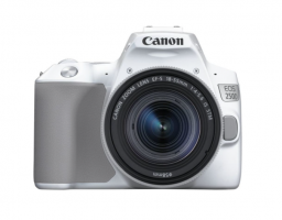 Canon EOS 250D EF-S 18-55mm f/1:4-5.6 IS STM (3458C001) White