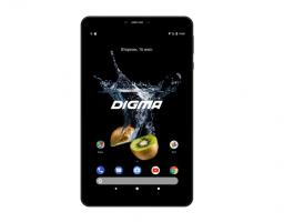 DIGMA CITI Octa 70 (2019) (CS7217PL)
