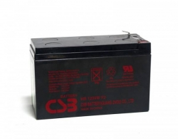 CSB HR 1234W (HR1234W)